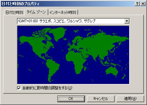 WindowsXPの「日付と時刻のプロパティ - タイムゾーン」の地図